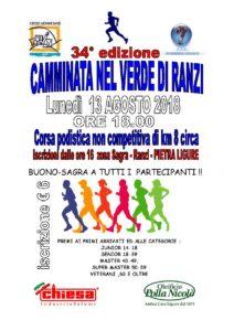 volantino-ranzi-2018-page-001